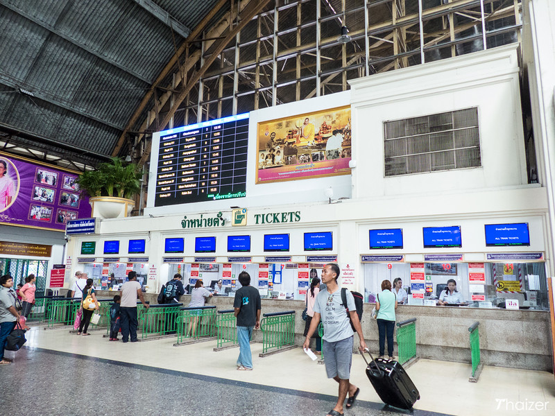 ticket counters and displays at Bangkok Hua Lamphong train station