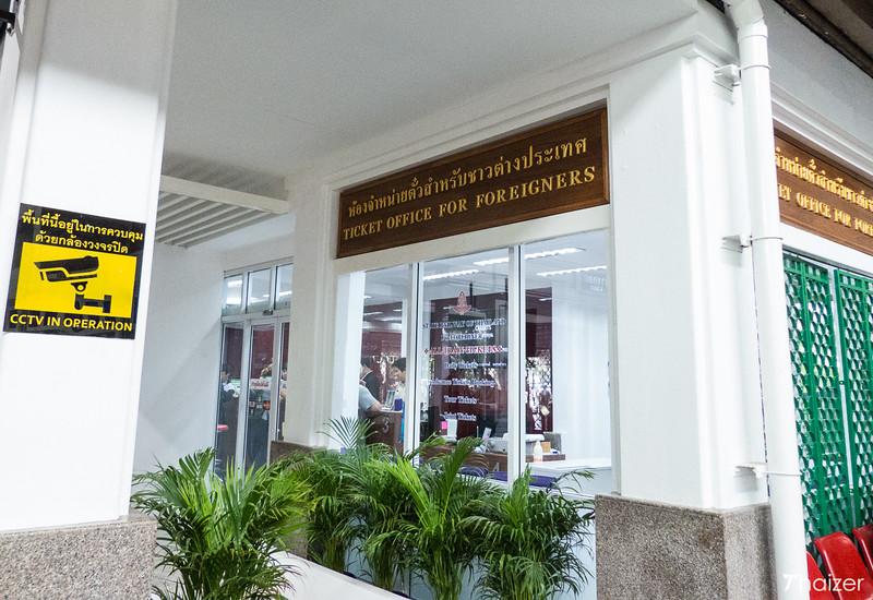 ticket office for foreigners at Bangkok Hua Lamphong railway station