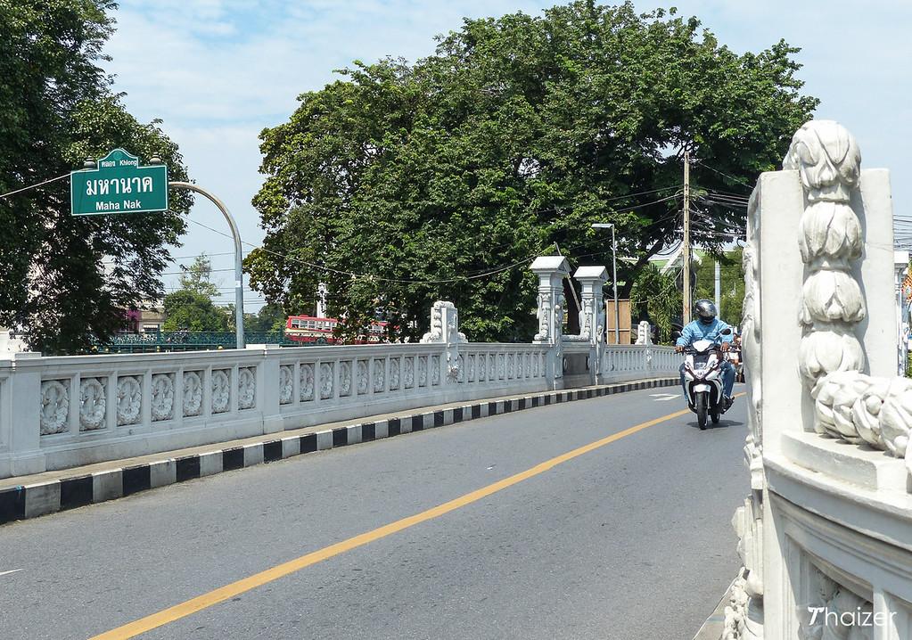 Saphan Mahadthai Uthit bridge