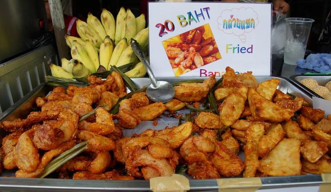 Fried Bananas at Chatuchak Weekend Market - Bangkok, Thailand