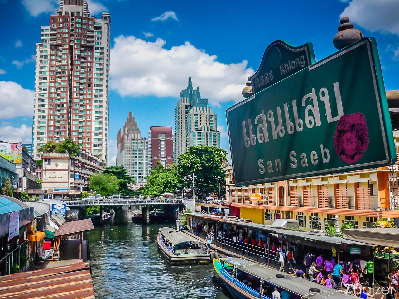 Khlong Saen Saeb Canal, Bangkok