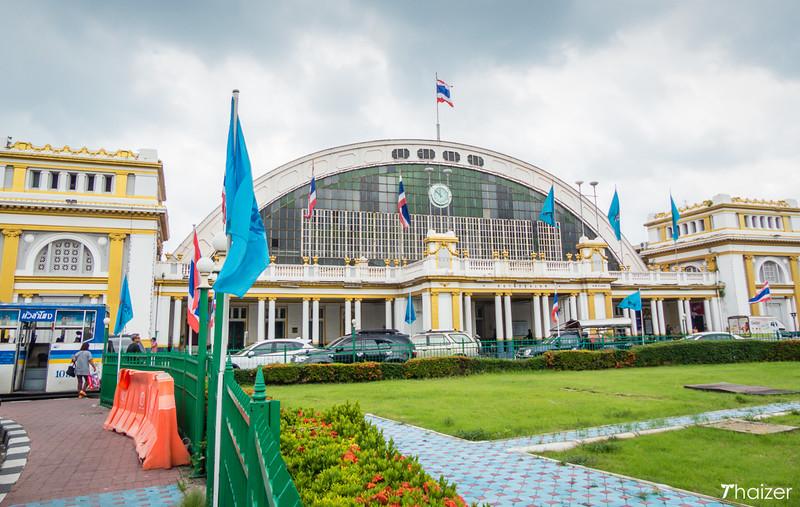Bangkok Railway Station Hualamphong viewed from the front