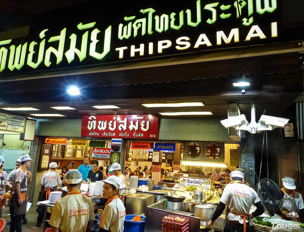 Thipsamai restaurant, Bangkok