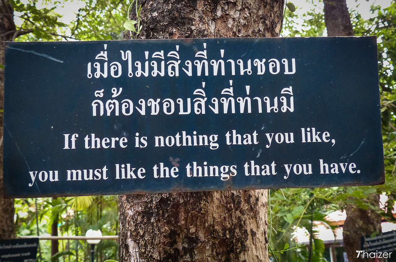 Buddhist words of wisdom at Wat Phra Singh, Chiang Mai