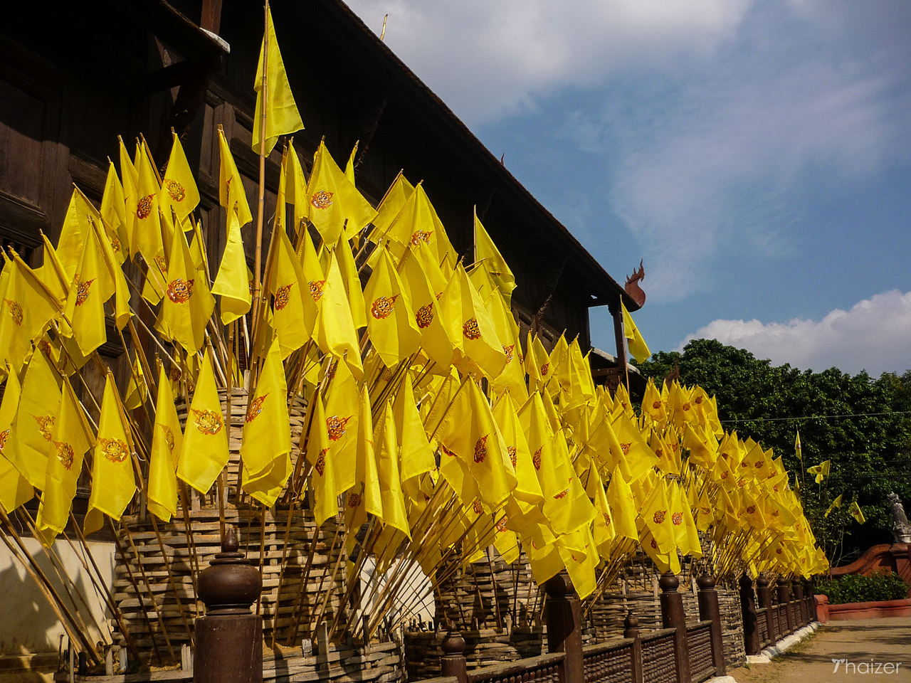 yellow flag of King Rama IX