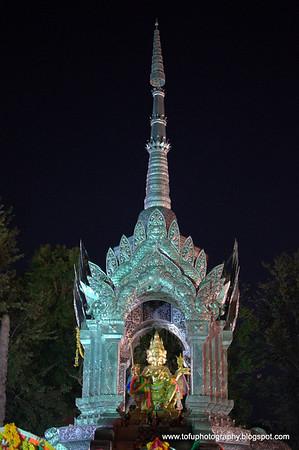 Chiang Rai at night - December 2009
