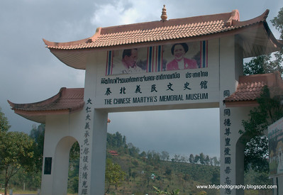 Chinese Martyr's Memorial Museum in Mae Salong - December 2009