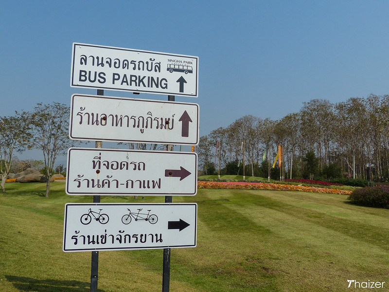signs at Singha Park