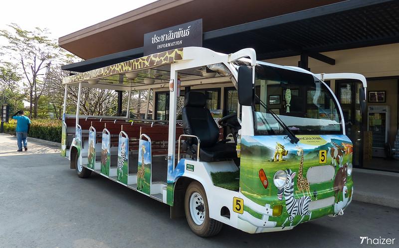 electric tram at Singha Park