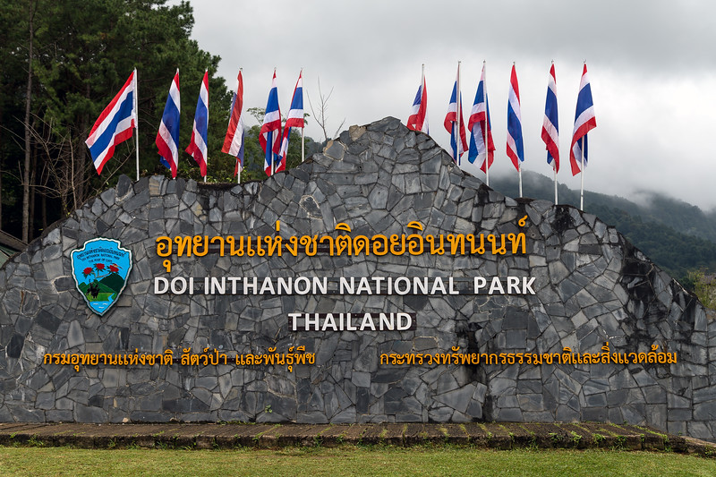 Doi Inthanon National Park Entrance