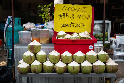 Icy Cold Coconuts