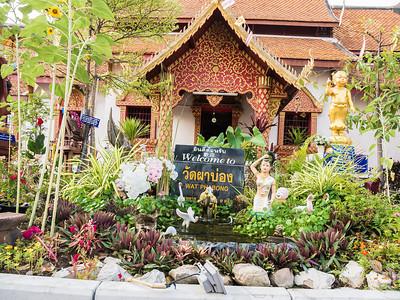 Wat Phrabong