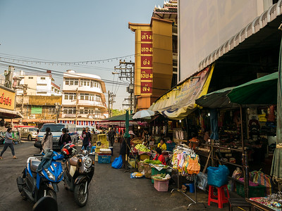 Tom Lam Yai Market