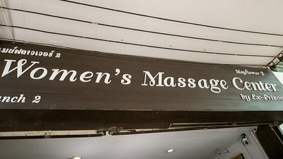 Women's Massage Center
