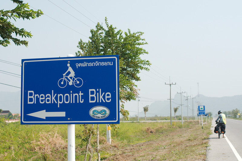 Cycle-touring is pretty popular in the coastal area between Hua Hin and Chumphon
