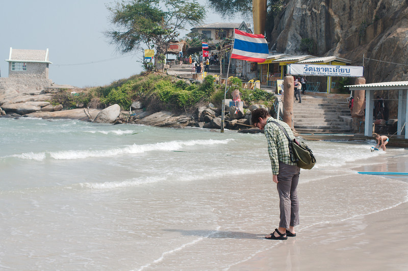 The weather in Hua Hin was not particularly conducive to swimming