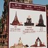 Instructions at the Ayutthaya ruins
