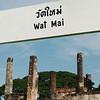 Wat Mai, Sukhothai Historical Park