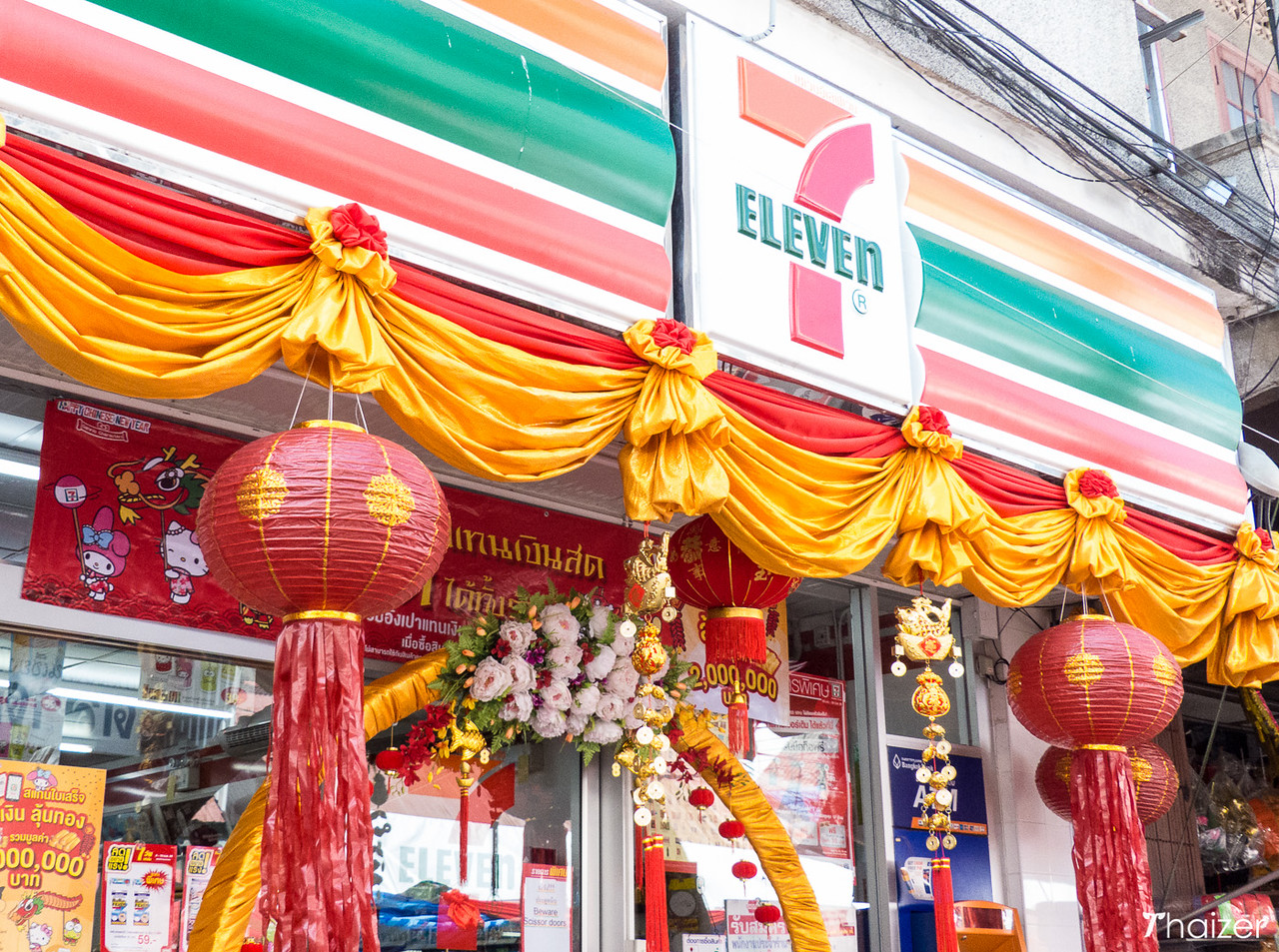 7-Eleven outside Waworot Market in Chiang Mai decorated for Chinese New Year
