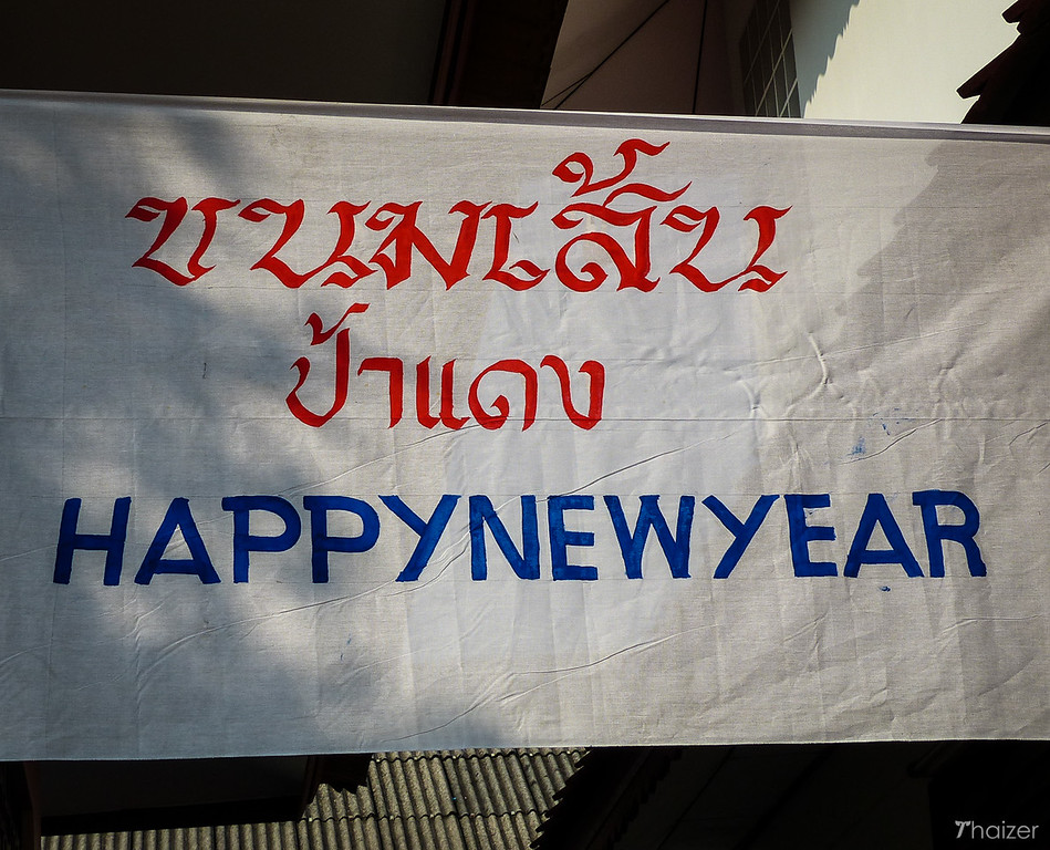 happy new year thailand
