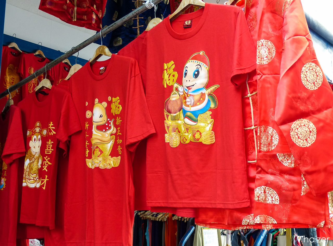 red t-shirts for sale at Waworot Market, Chiang Mai