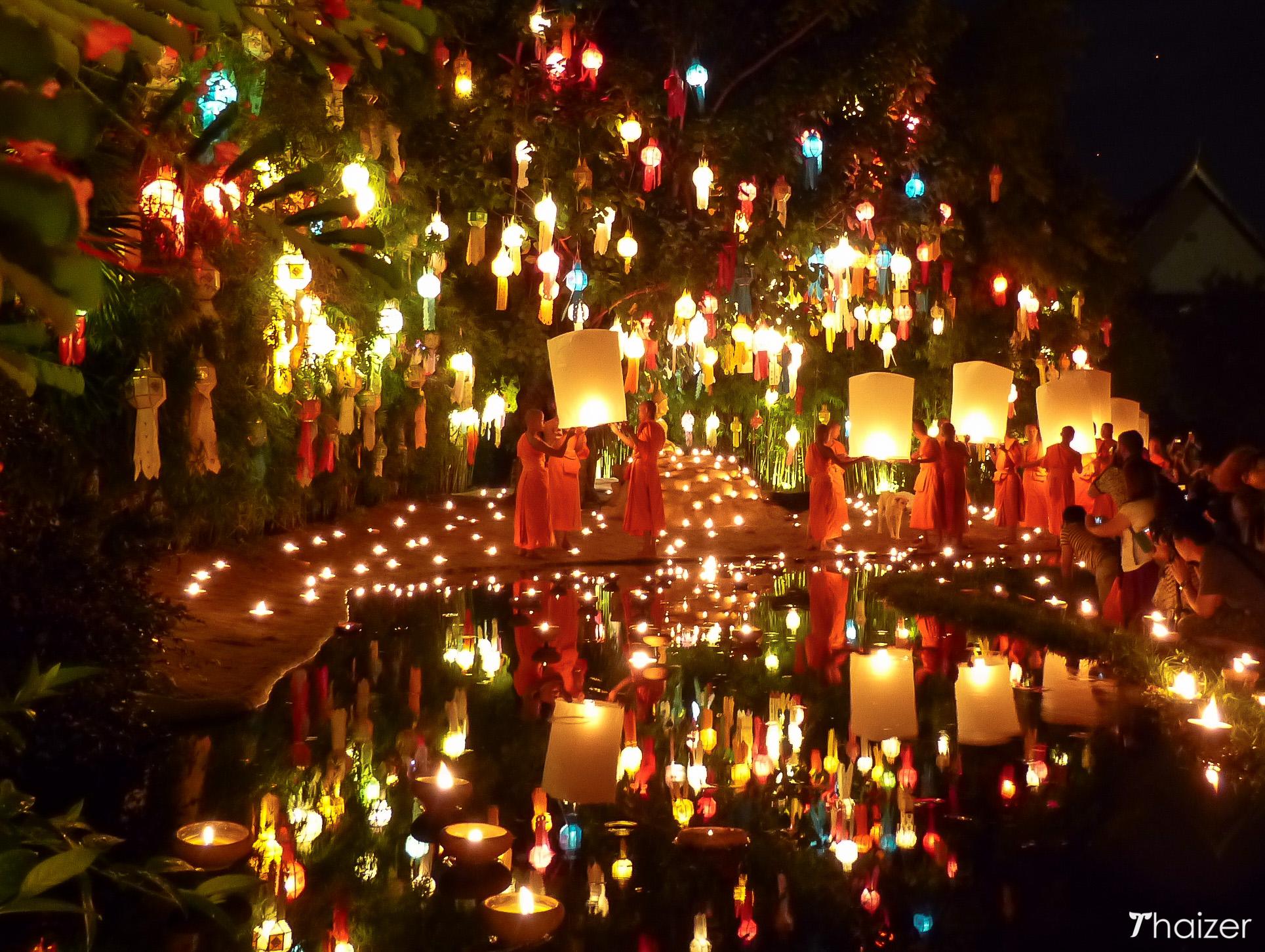Loy Krathong and Yi Peng Festival, Chiang Mai