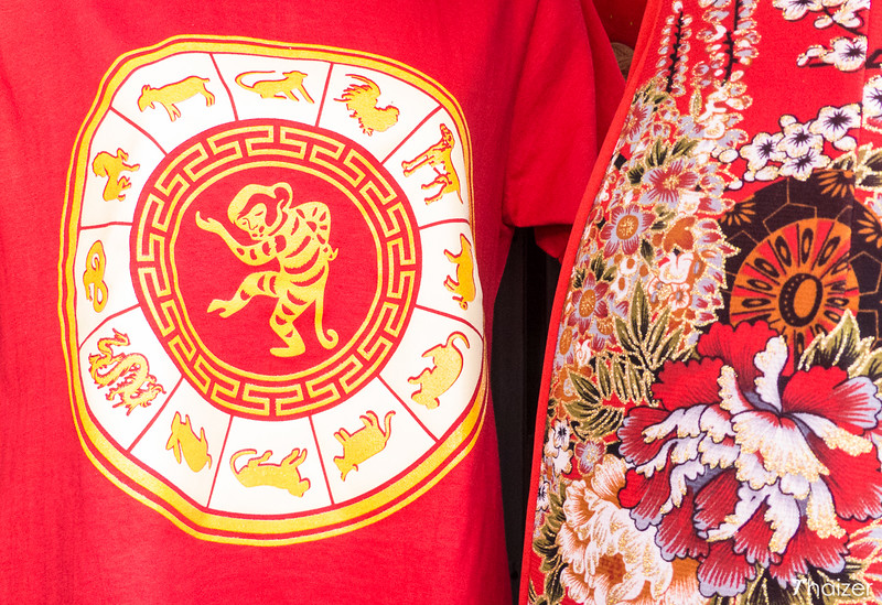 Year of the Monkey t-shirt for sale at Waworot Market in Chiang Mai