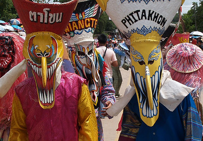 Phitakhon is the name of the festival
