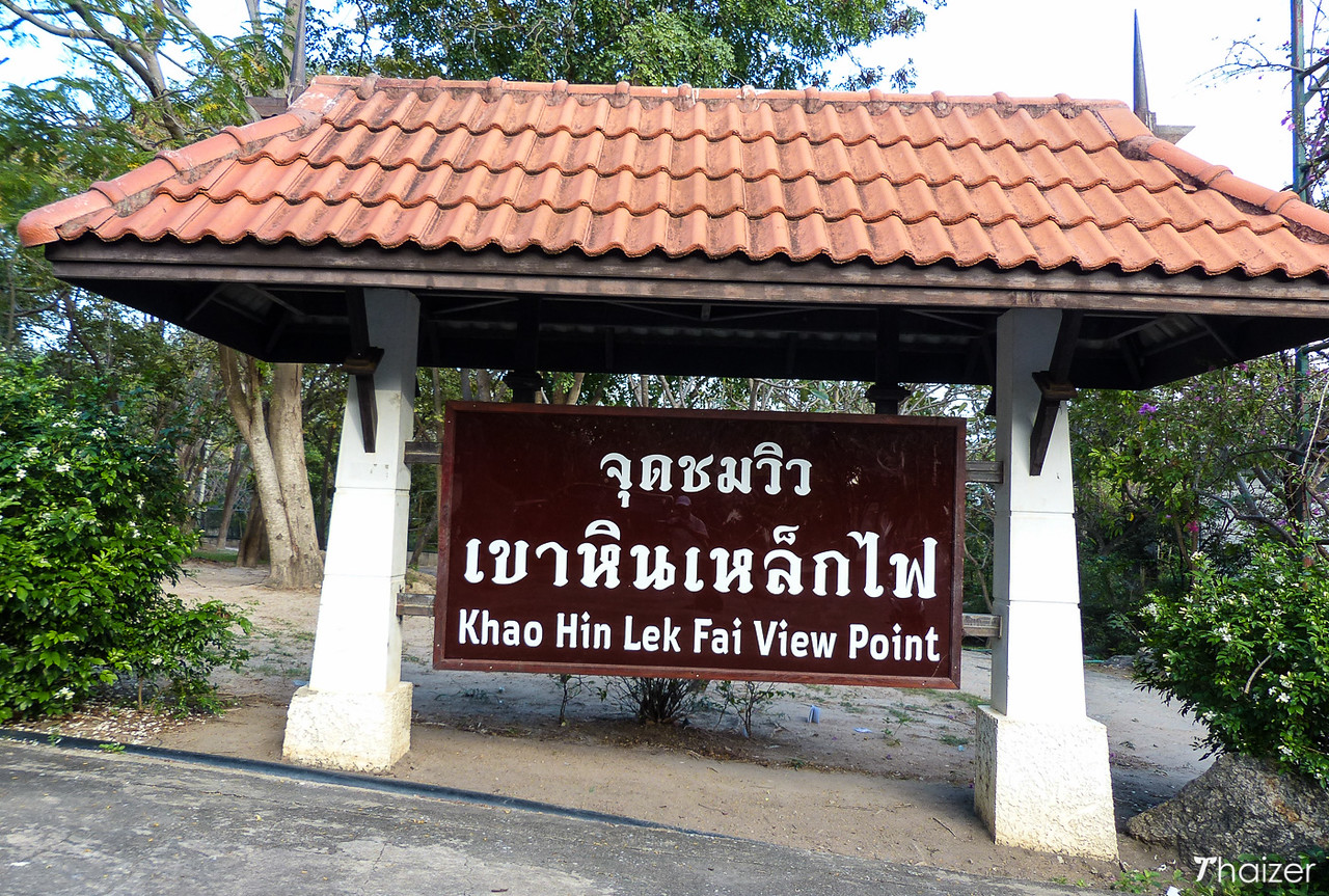 sign at the top of  Khao Hin Lek Fai