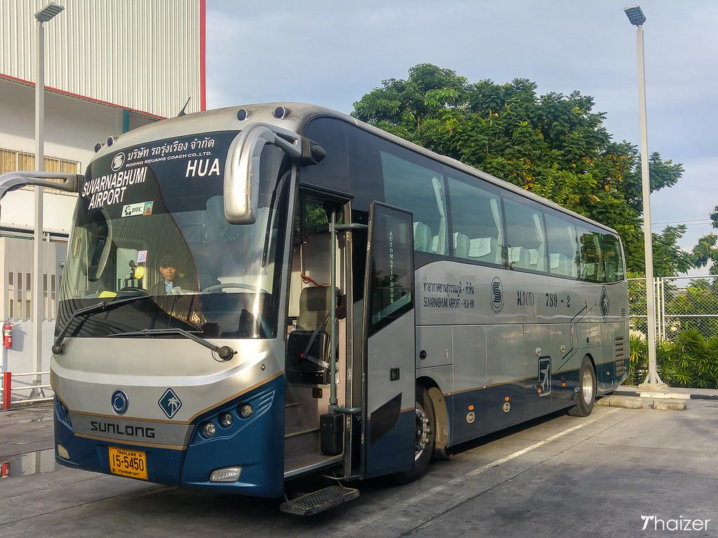 Bangkok Suvarnabhumi airport to Hua Hin bus
