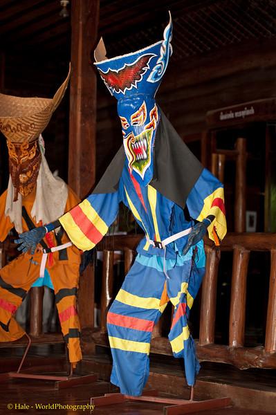 Phi Ta Khon Lek, Dansai Folk Museum, Isaan, Thailand