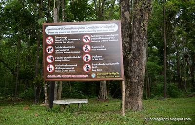 Phurea National Park - June 2016