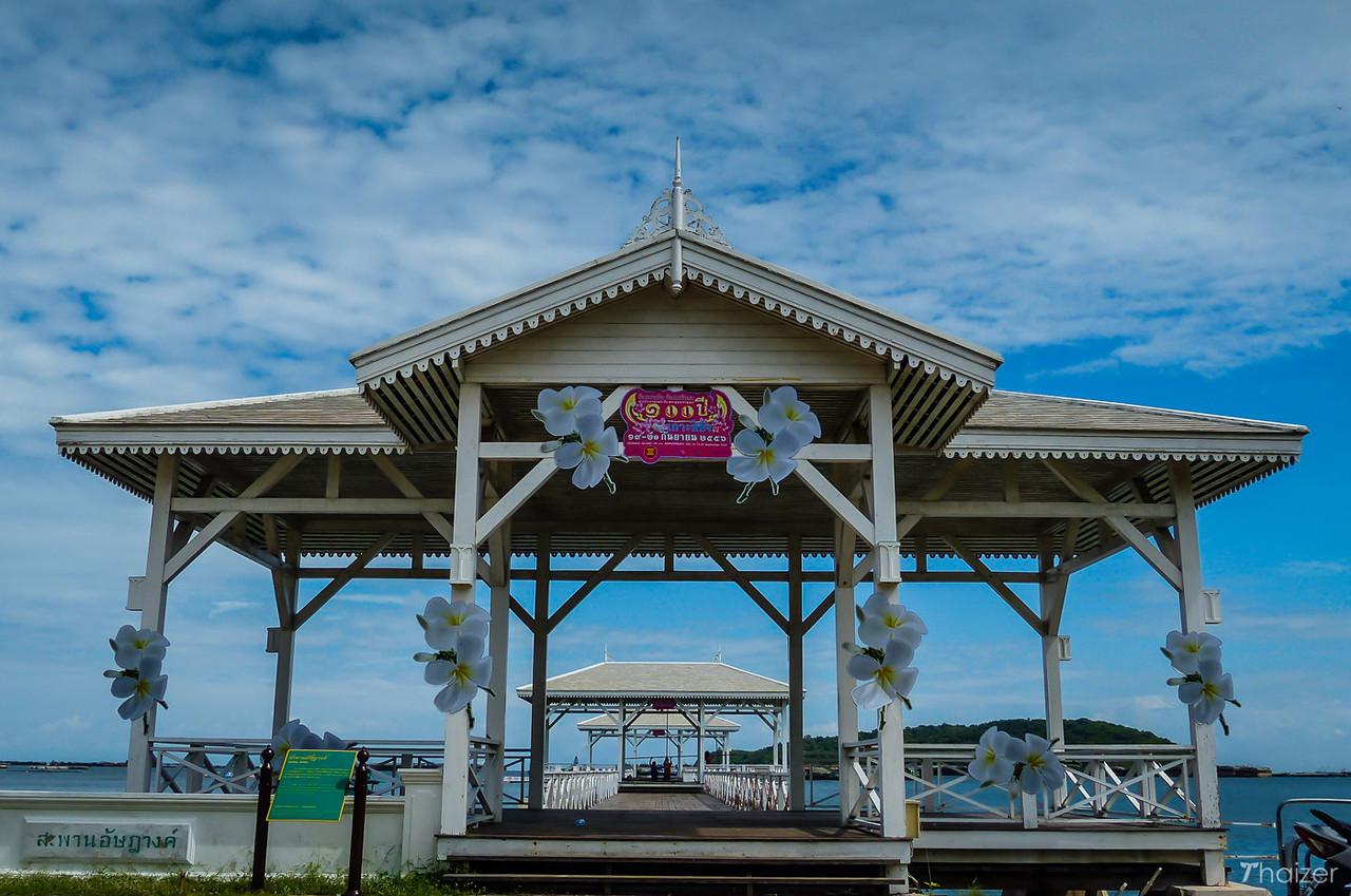 Ko Si Chang pier