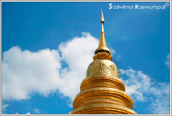 Lamphun Province, Thailand