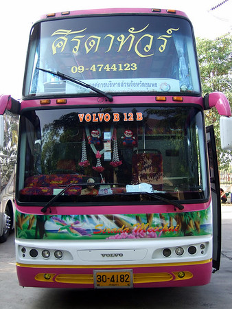 Travelling to Lang Suan - December 2006