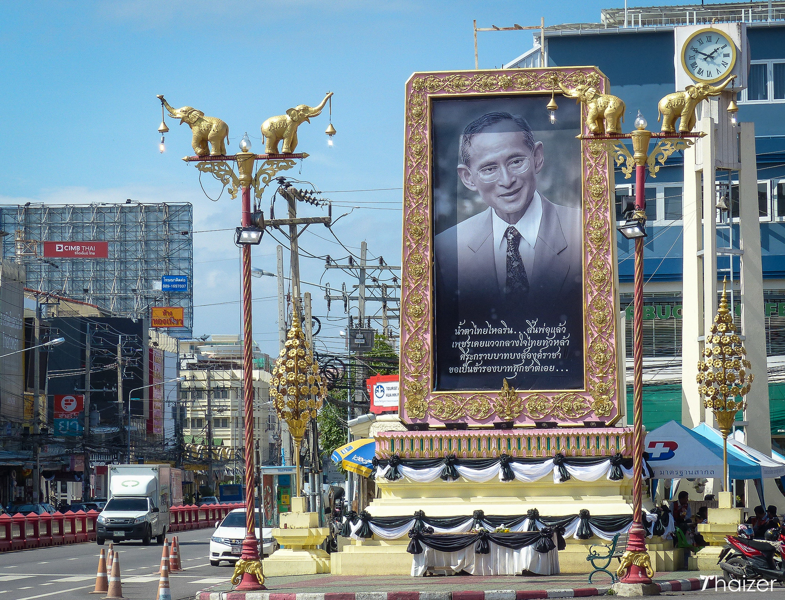 portrait of Thai King at Hua Hin clocktower