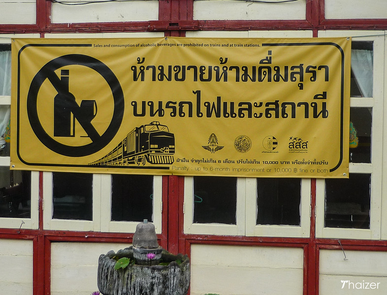 alcohol banned on trains in Thailand