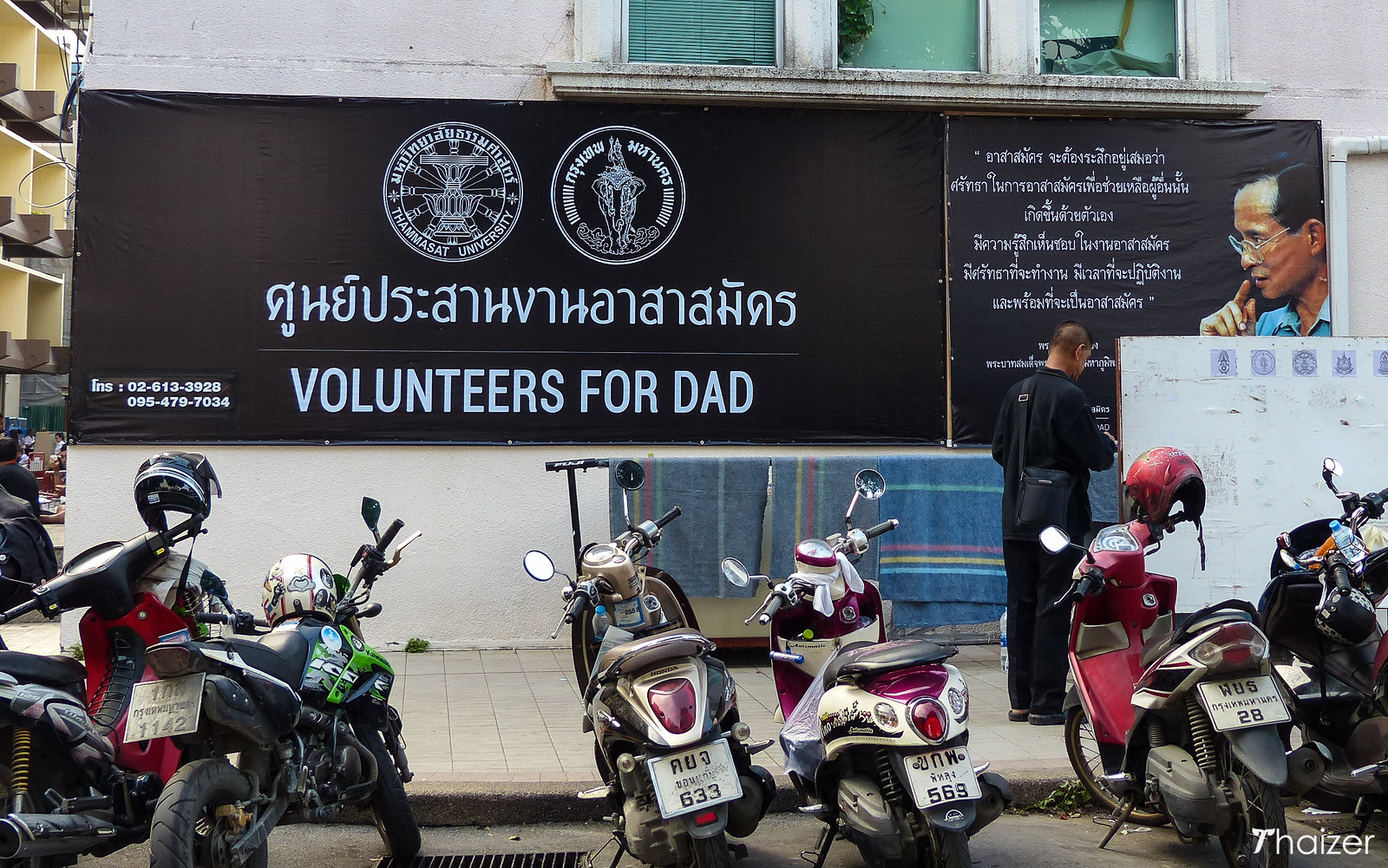 Bangkok Volunteers for Dad