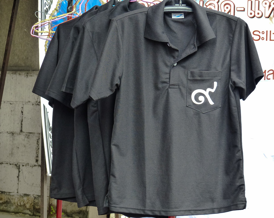 King Rama IX black polo shirts