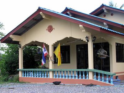 Visiting Kan's home December 2006