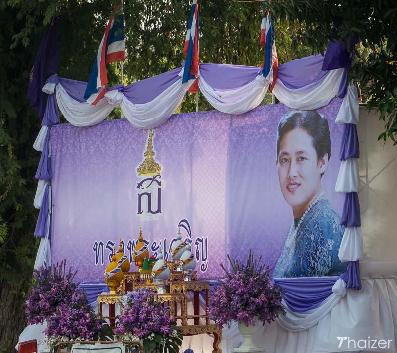 purple for HRH Princess Maha Chakri Sirindhorn