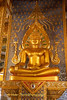 Buddha Shrine