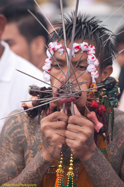 Kathu Shrine Ma Song
