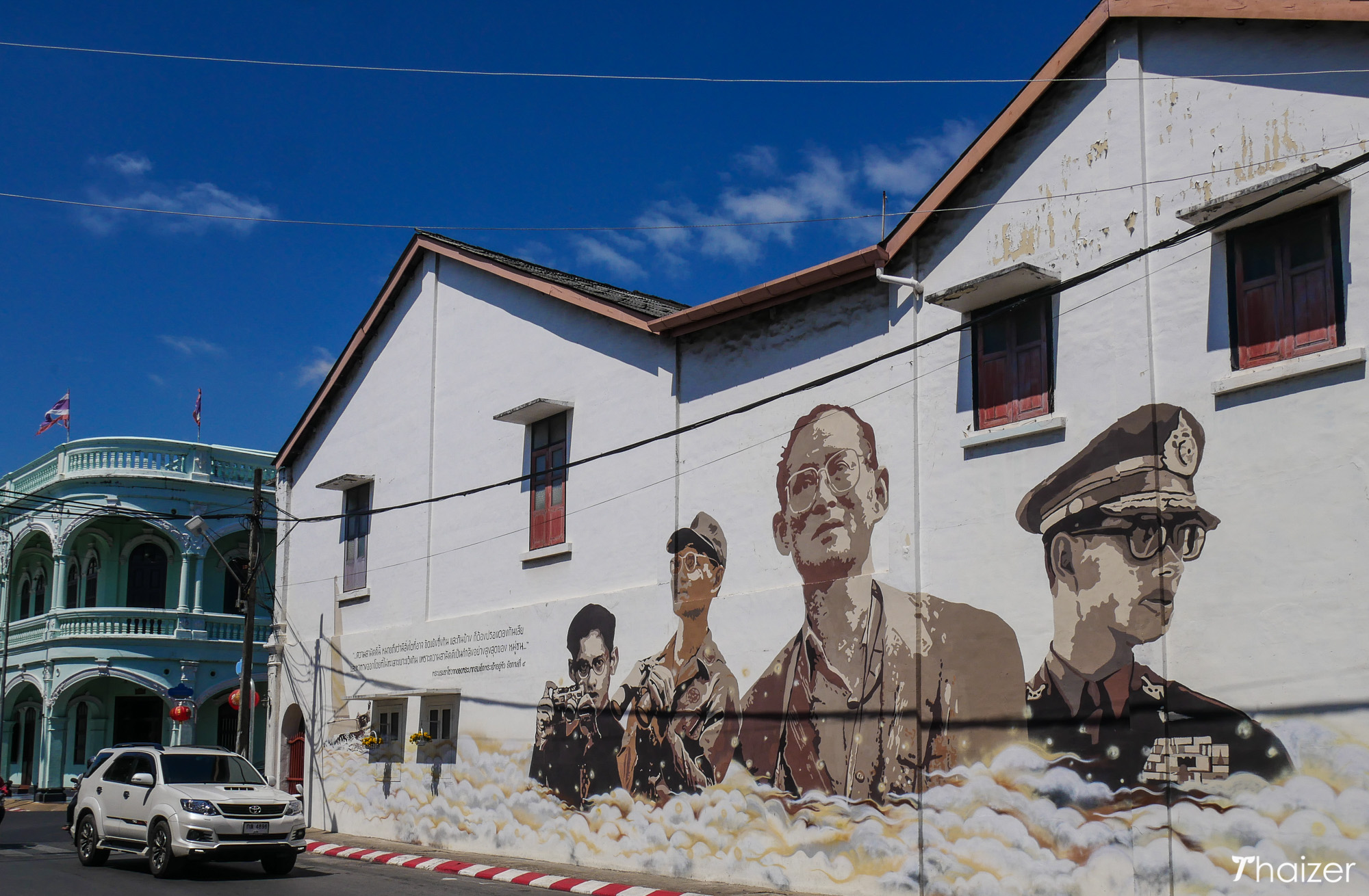 In Remembrance of His Majesty King Bhumibol Adulyadej, artwork in Phuket Town