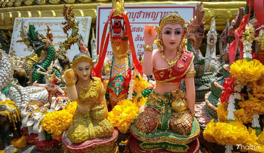 Mae Nang Kwak, Phuket, Thailand