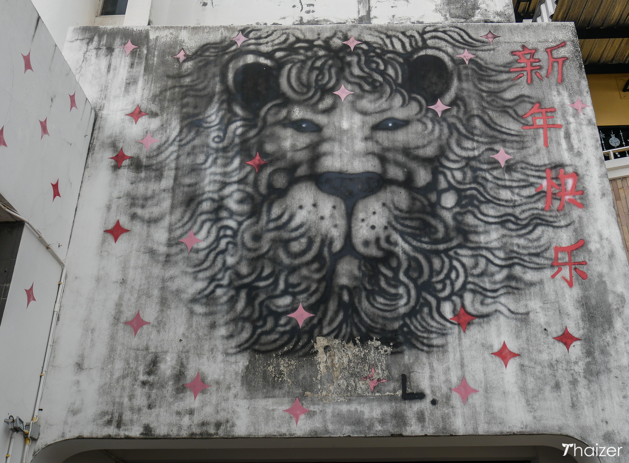 Lion Head by Lolay, Phuket Town