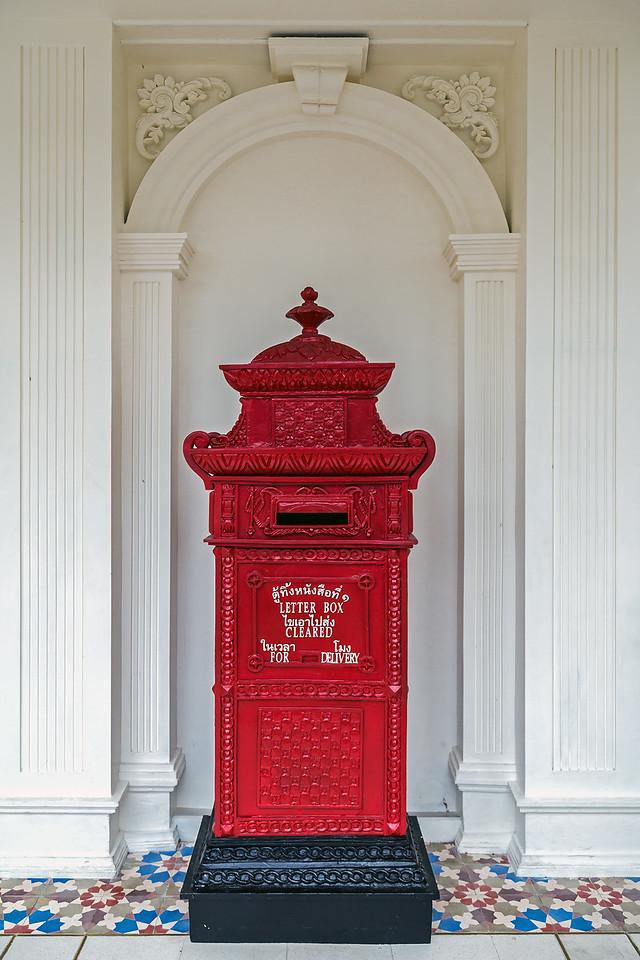 Post Box at the Kasikorn Bank<br /> Old Phuket Town, Thailand