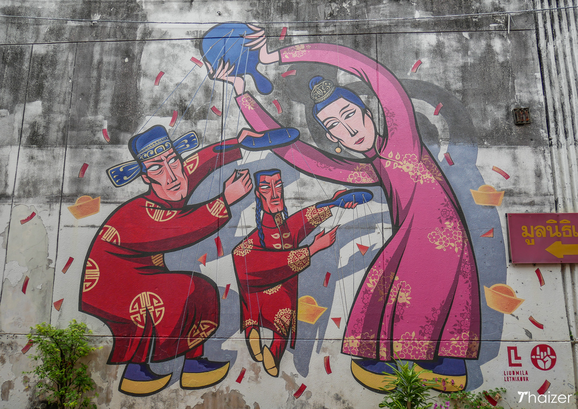 Worshiping Deities artwork at the Shrine of the Serene Light, Phuket Town