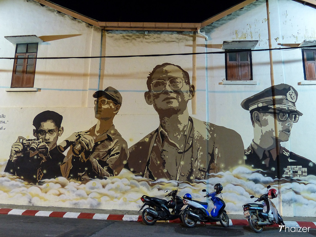 mural of the King in Phuket Town