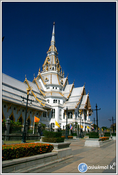 In Chachoengsao Province